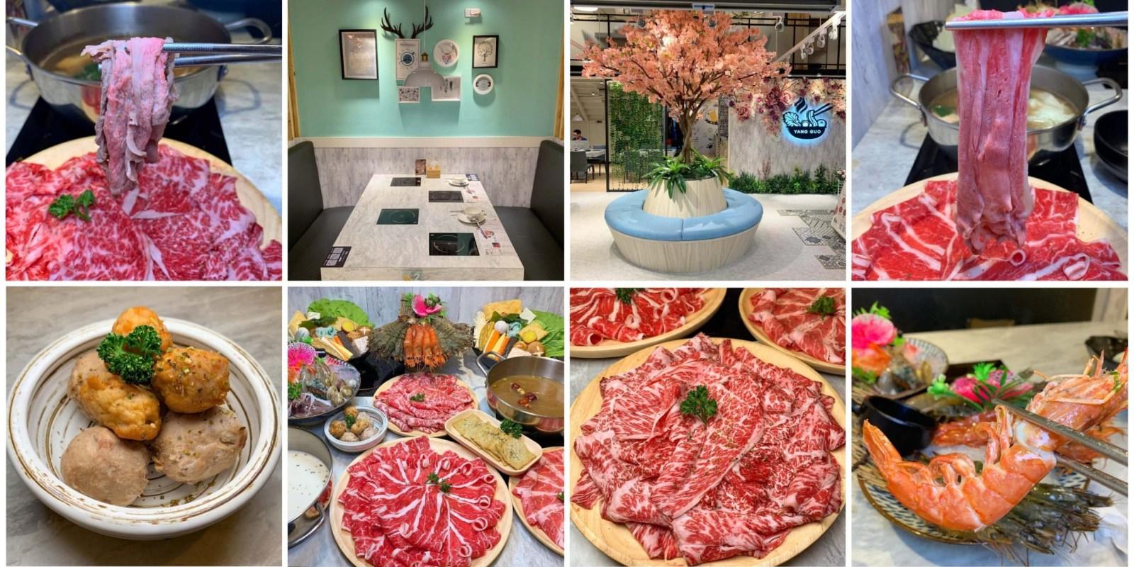 養鍋的2021年外送、外帶、價錢、菜單、訂位和分店(6月更新)