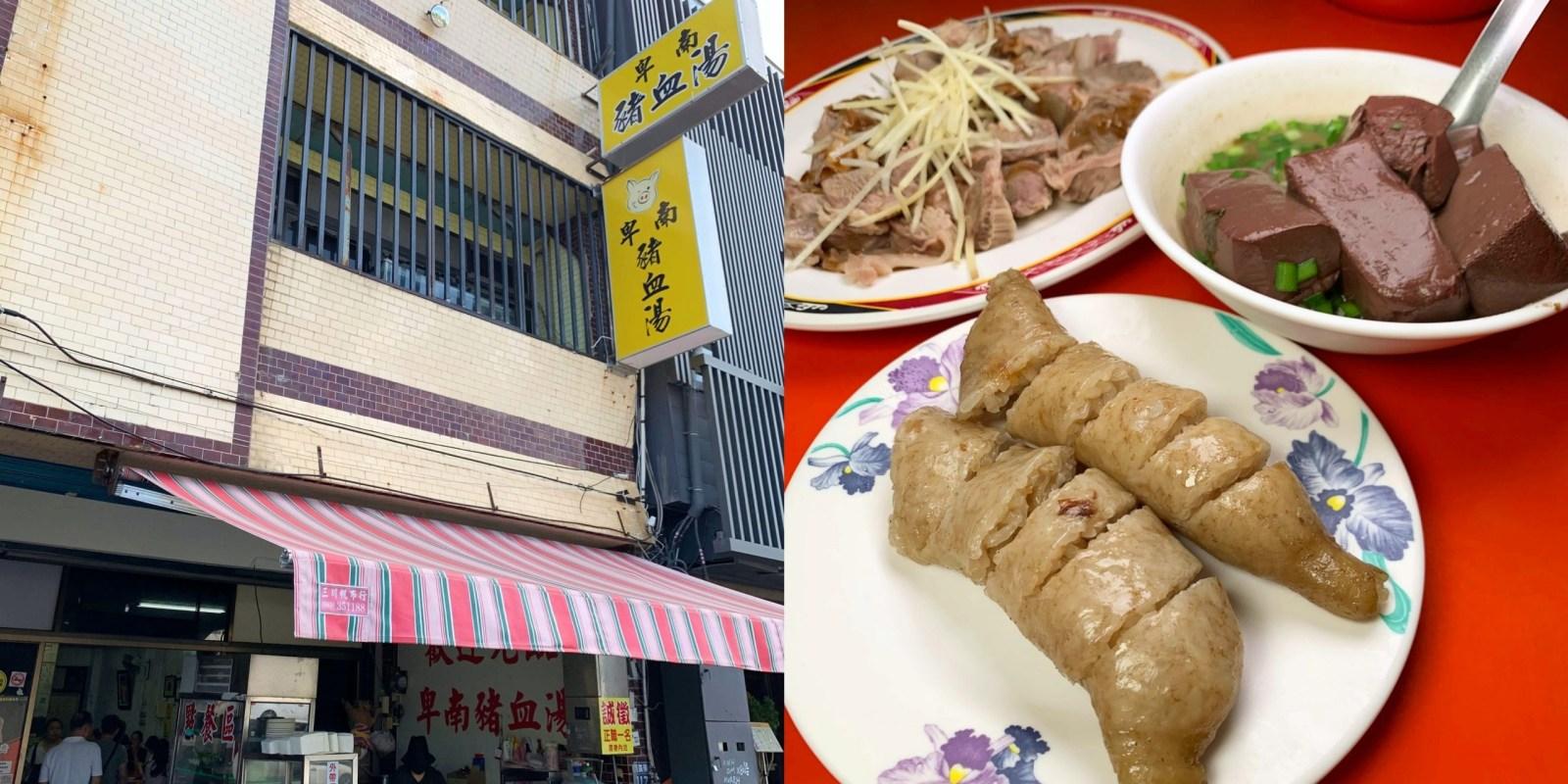 [台東美食] 卑南豬血湯台東店 - 巨無霸豬血還有各式小吃的台東必吃美食