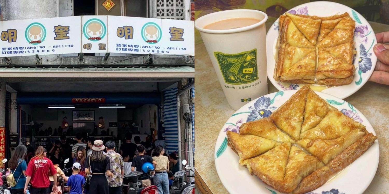[台東美食] 明奎早餐店 – 因為煉乳法國吐司爆紅的傳統早餐店