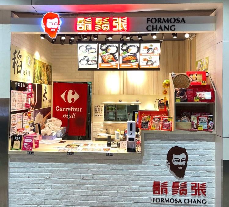鬍鬚張魯肉飯的2021年外送、外帶、菜單、電話、最新品項和分店介紹(8月更新)