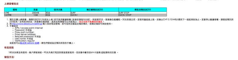 螢幕快照 2014-06-24 下午5.06.47.png
