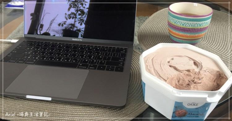 [瑞典Choice冰淇淋] 乳糖不耐/純素食者的愛