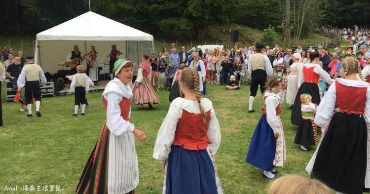 [瑞典傳統節日] 2018 Midsummer – 家人相聚、野餐與唱歌跳舞的日子