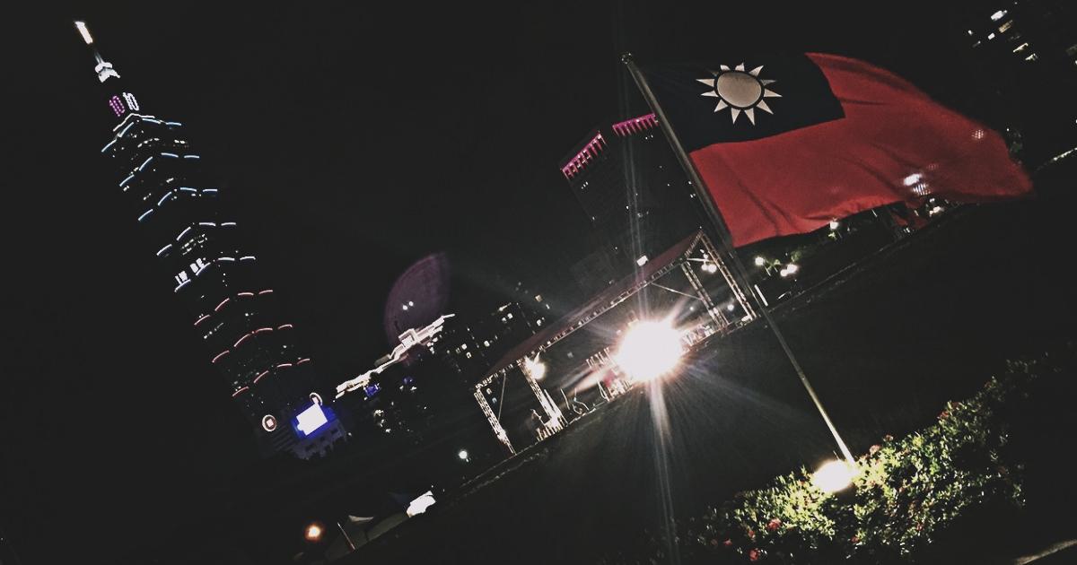 我親愛的台北