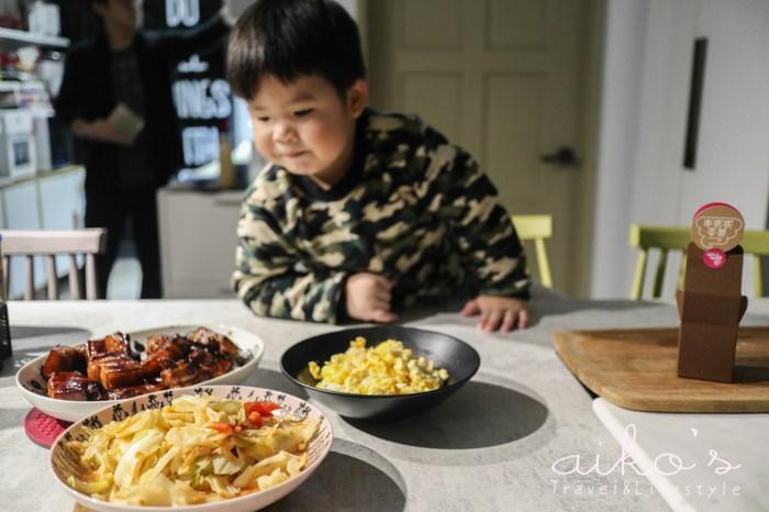 【中式料理】番茄炒高麗菜,多了酸香的好滋味。