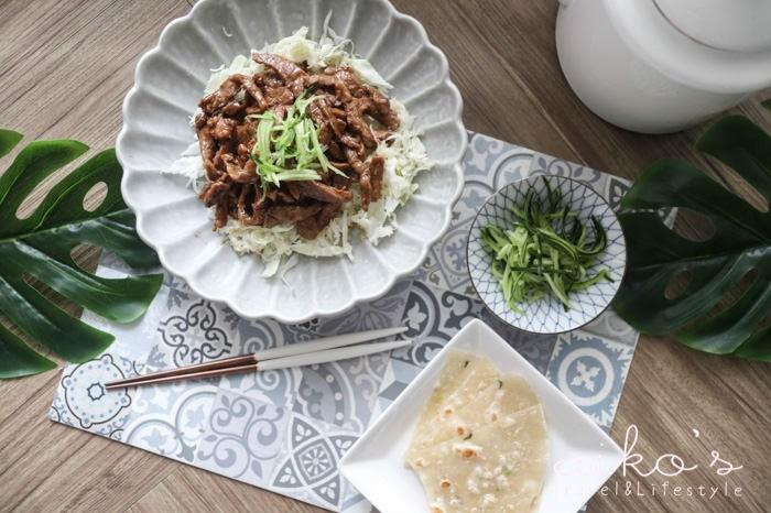 【中式料理】京醬牛肉絲,想念北京的味道。