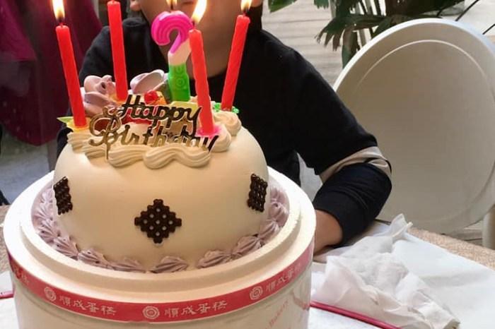 【關於時髦】四歲。邁向小大人的年紀~4歲生日快樂。