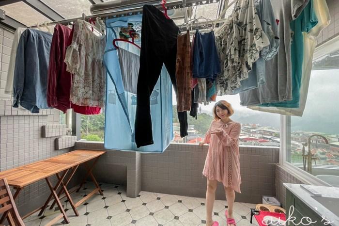 【美型家電】陽台改造:HCG電動升降曬衣機,哈比人救星~讓孩子從小學習一起做家事的好幫手。