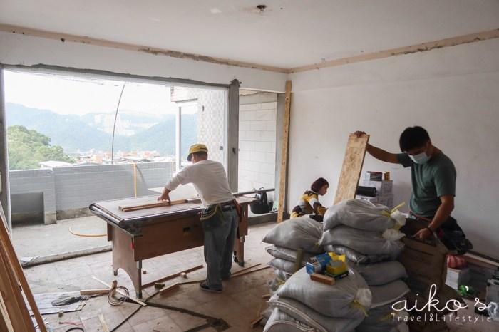 【老透天改造】30年老透天木工做了些什麼?超推薦木工,我的青埔好鄰居~僑宸空間設計。