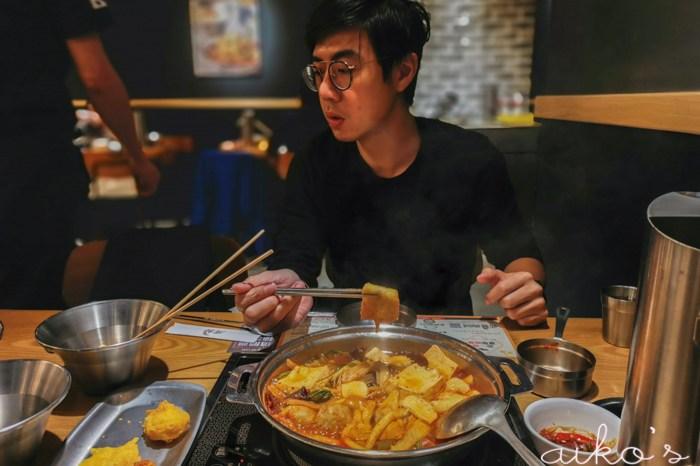 【異國美食】兩餐~두끼韓國年糕火鍋吃到飽,路邊阿珠媽topokii的懷念滋味~