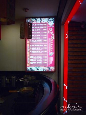 老先覺麻辣窯燒鍋(新店大豐):【暖胃鍋物】老先覺麻辣窯燒鍋,雖是個人小火鍋湯頭卻很超值。