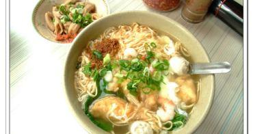 台南│蘇家鍋燒意麵 在地人的日常美味-金華路藥王廟附近