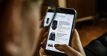 生活消費│用Shopback網購 快速4步驟賺回饋金 免跟團還能享折扣-生活理財小撇步