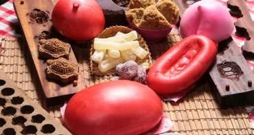 傳統糕點│吃甜甜過好年,這些年節糕點有意思-飲食文化