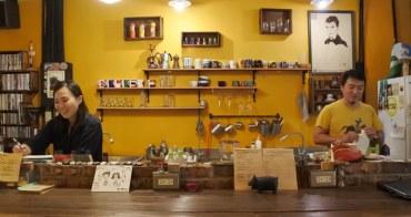 台南暖暖蛇咖啡館:走遍全世界,回鄉過生活的方智勇-專書採訪 台南人味故事