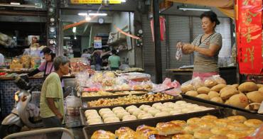 台南七天六夜│中西區水仙宮市場,跟著府城人散步買菜去