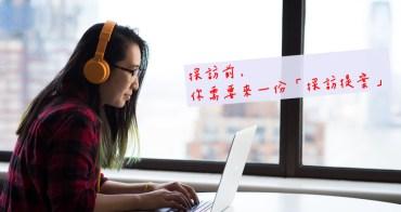 採訪教學│採訪提案怎麼寫?外稿寫手的接案經驗分享-採訪技巧
