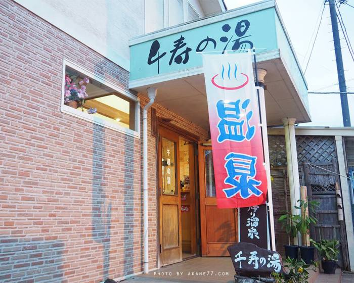 noumizo-no-taki8