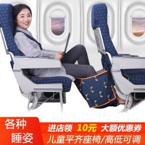 坐长途飞机上便携充气吊脚垫垫脚足踏飞行枕头旅行u型枕睡觉神器