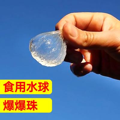 ooho可食用水球價格/報價_ooho可食用水球暢銷商品比價 - 挖東西