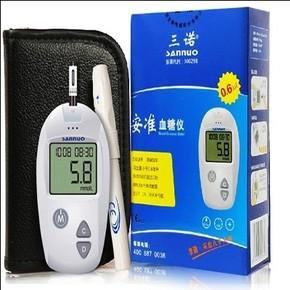 【血糖·測試】血糖測試儀 – TouPeenSeen部落格