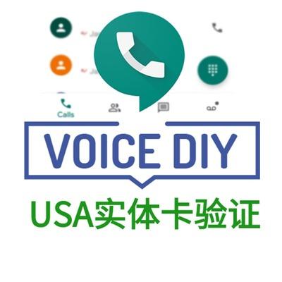 google voice 環聊 hangouts 號碼 GV選號 充值-旅游度假-飛豬