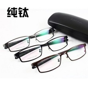 【近視·眼鏡】近視200度眼鏡 – TouPeenSeen部落格