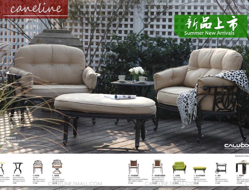european outdoor leisure sofa chair