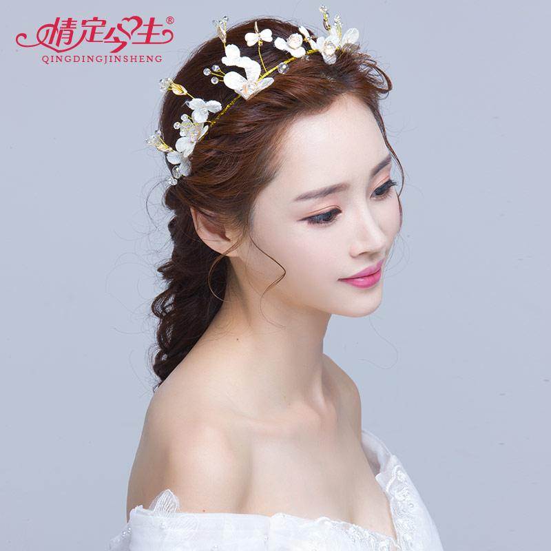 buy love life wedding bridal headdress korean handmade wedding hair accessories wedding hair accessories wedding dress accessories in cheap price on