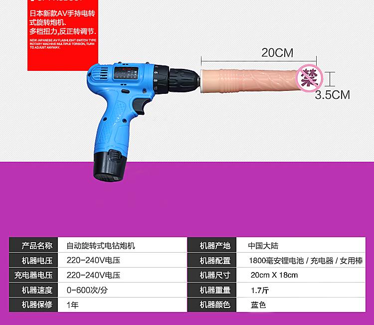 男用后庭打炮機 - www.chudaowang.com