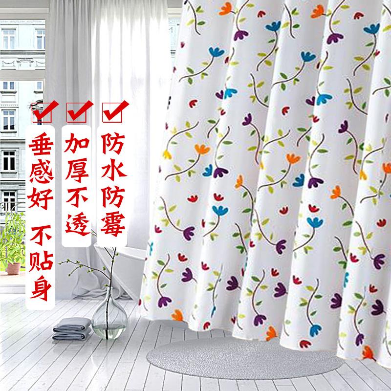 buy lucky leaf ikea bathroom shower