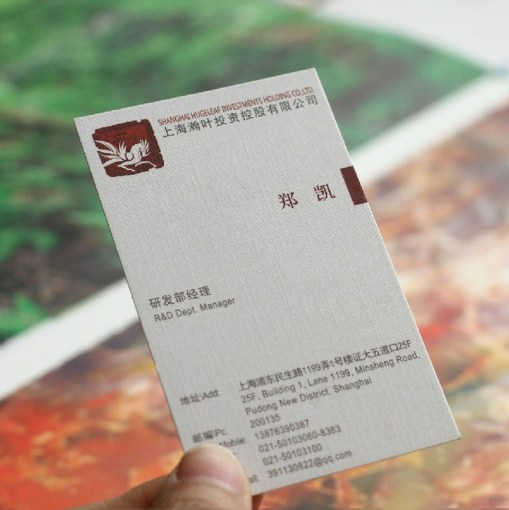 Design cards shanghai unlimited images wallpaper hd pictures shanghai same day print name cards 03 buy wove paper business cards custom paper lenny sided personalized buy wove paper business cards custom reheart Image collections