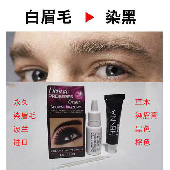 最高 50+ 眉毛 脫色 男 - 壁紙HDについての最良の選択
