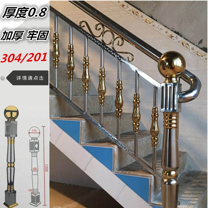 Usd 37 54 304 Stainless Steel Stair Handrails Start Ingon Column   Steel Hand Railing For Stairs   Rustic   Exterior   Backyard   Low Cost   Decorative