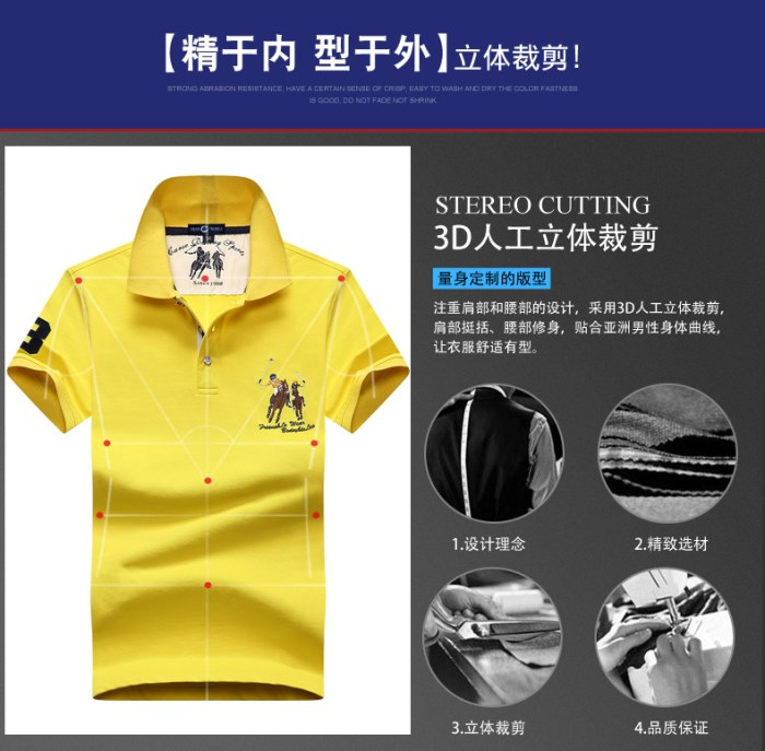 Brand Short Sleeve T-shirt Male Mercerized Cotton Polo