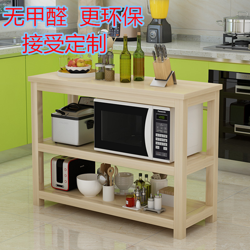 solid wood cutting table kitchen table