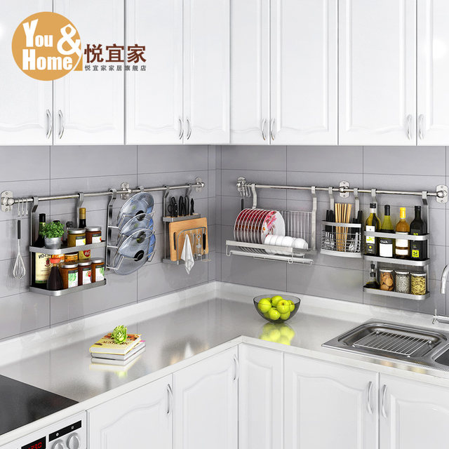 Yue Ikea Stainless Steel Kitchen Shelving Kitchen Wall Mounted Storage Supplies Free Punch Bowl Condiment Storage Shelves