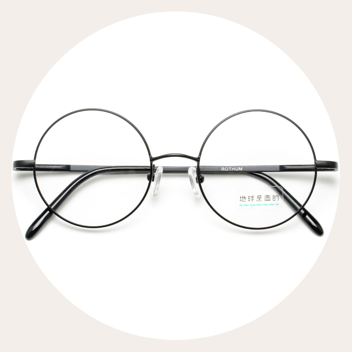 Usd 47 69 The Earth Is Round Is A Circle Metal Thin Frame Makeup Glasses Frame Big Face