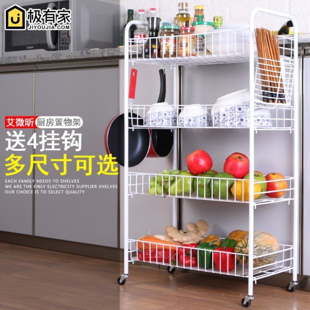 dx kitchen rack vegetable storage basket 4 layer dish basket rack