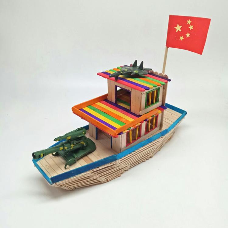 雪糕棒冰棒棍diy手工製作船模型材料輪船航母艦飛機大炮木棒木棍