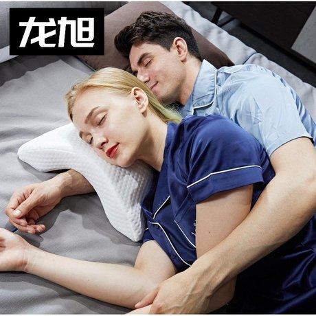 couple sleeping arm pillow men pillow