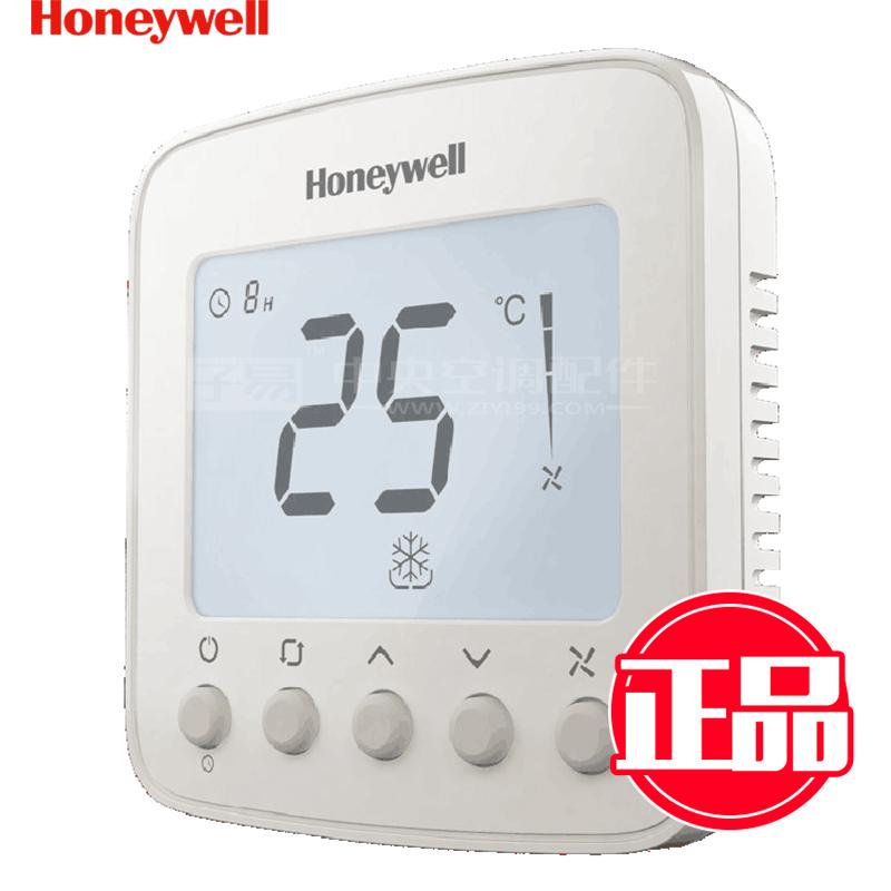 Honeywell Thermostat Air Conditioner
