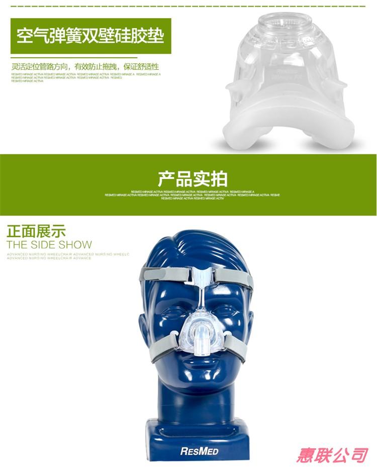 瑞思邁S9呼吸機止鼾器FX鼻罩飛利浦瑞邁特魚躍進口通用面罩含頭帶