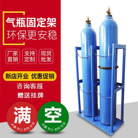 40l nitrogen cylinder holder oxygen