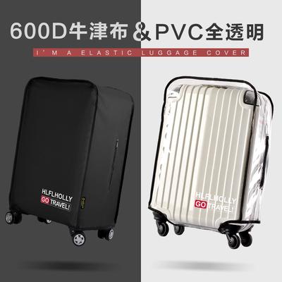 HOLLY行李箱旅行箱保護套20寸24寸26寸28寸29拉桿箱皮箱子罩透明