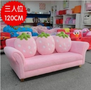 Children s sofa cute cartoon cloth princess girl strawberry sofa     Children s sofa cute cartoon cloth princess girl strawberry sofa chair  kindergarten early education combination toy sofa