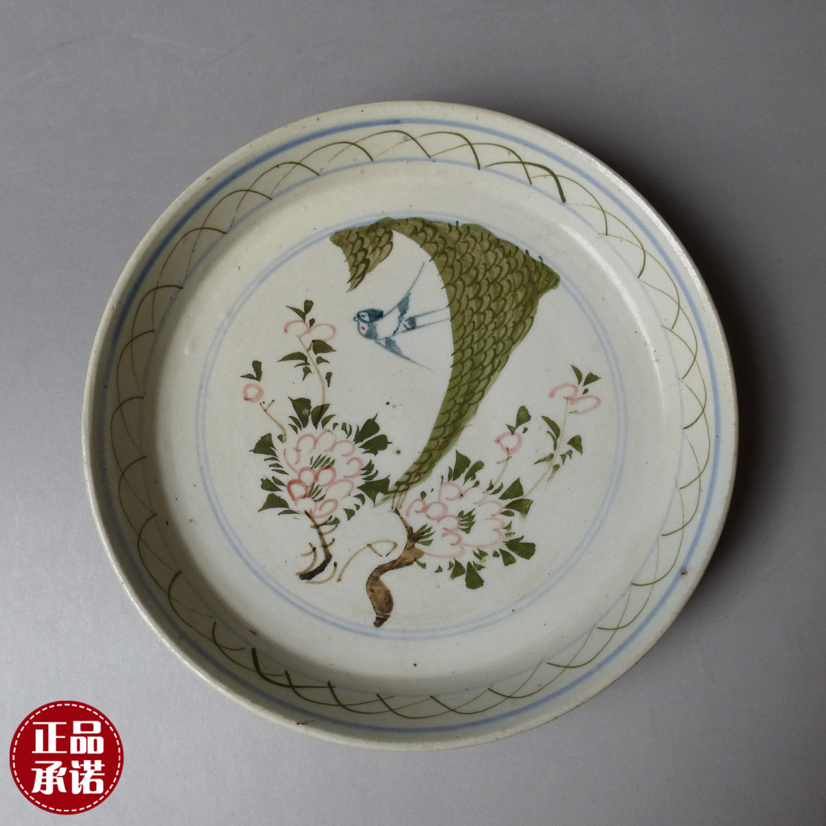 Full product warranty true Republic of China Famille Rose old porcelain Liling kiln underglaze color Yan Zi liushu boring gong wash antique package old