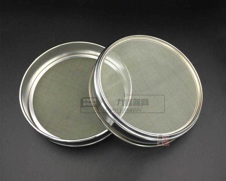 30cm機制304不鏽鋼篩網麵粉篩中藥粉篩米篩子10-200目多用分樣篩