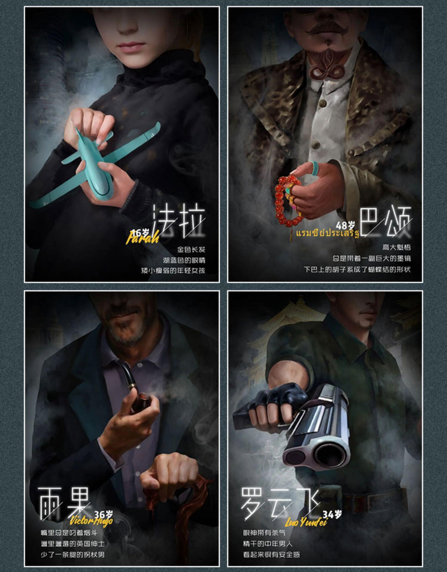 桌游【我于萬物之中】6人正版謀殺之謎現代硬核劇情劇本殺推理桌游| 露天拍賣