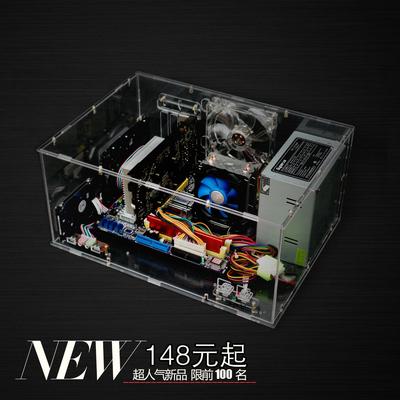 透明主機殼壓克力主機殼臺式電腦機箱diy水冷主機殼個性創意主機殼全透